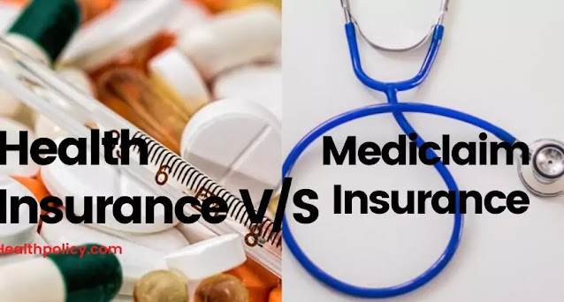 mediclaim-and-health-insurance-health-policy-xyz