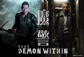 Dante Lam's That Demon Within