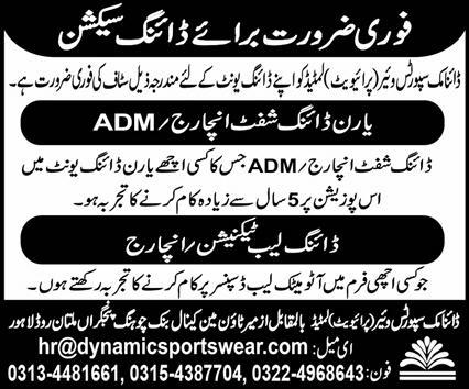 Dynamic Sports Waiver Pvt Lahore Jobs