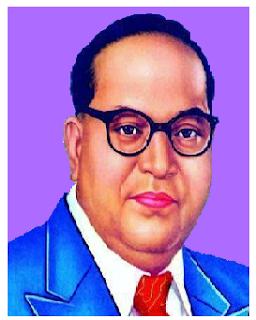 Essay on Dr Br Ambedkar in Hindi