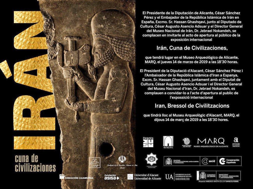 Irán, cuna de civilizaciones. Foto:Museo Arqueológico Provincial de Alicante.