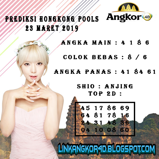 PREDIKSI HONGKONG POOLS 23 MARET 2019