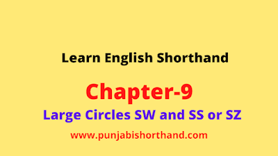 English Shorthand ( Large Circles SW and SS or SZ) Chapter-9