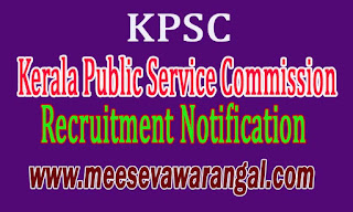 Kerala PSC (Kerala Public Service Commission) Recruitment Notification 2016