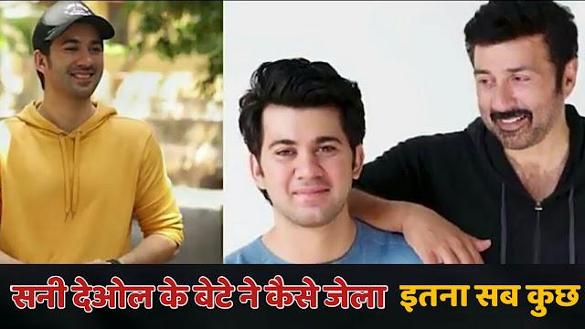 Karan Deol News, Karan Deol की ताज़ा ख़बर, Karan ... -