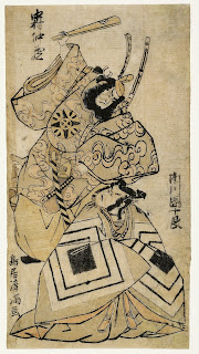 https://www.google.com/culturalinstitute/beta/asset/two-samurai/ygF57KYVyf2KBQ?hl=en