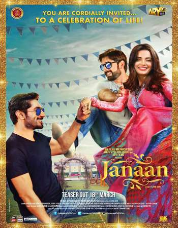 Janaan (2016) Urdu Movie 350MB BluRay x264