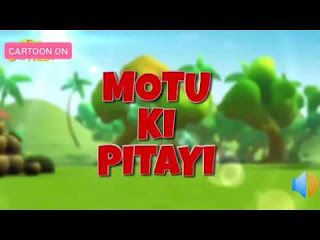 Motu Patlu: Motu Patlu (Motu ki pitai) Episode Cartoon video Watch And Download
