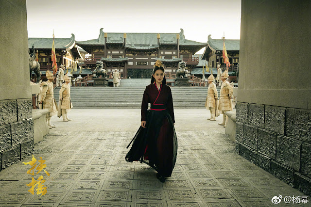 Yang Mi stills Legend of Fuyao