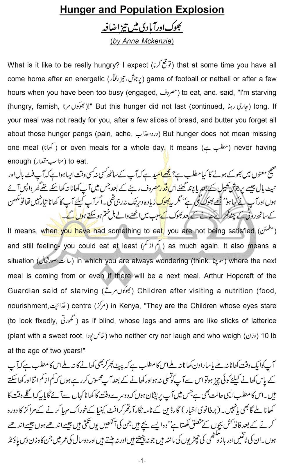 Online Taleem Hunger And Population Explosion By Anna Mckenzie Online Taleem Thesis Statement For Persuasive Essay also Example Of A Thesis Essay  Apa Online Bibliography