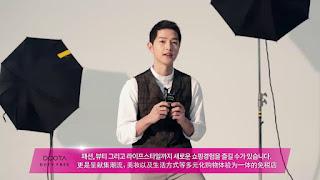 宋仲基 DOOTA免稅店 冬季海報公開+拍攝花絮影片