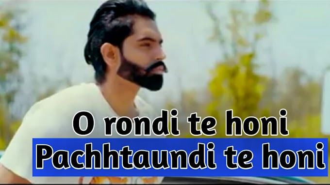Rondi Parmish Verma Punjabi Sad Song Lyrics