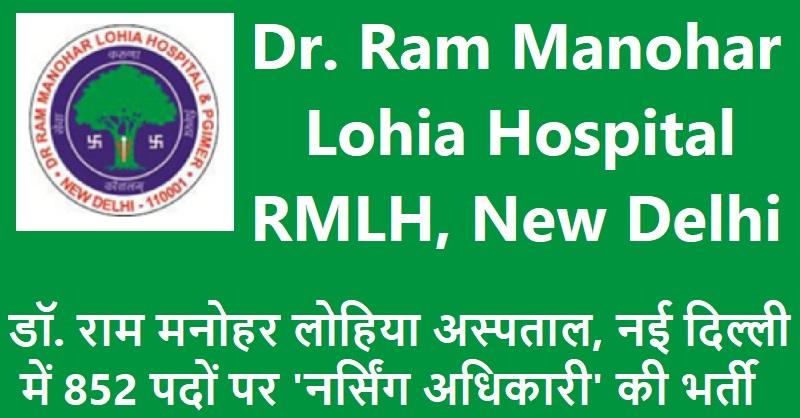 RMLH jobs 2019