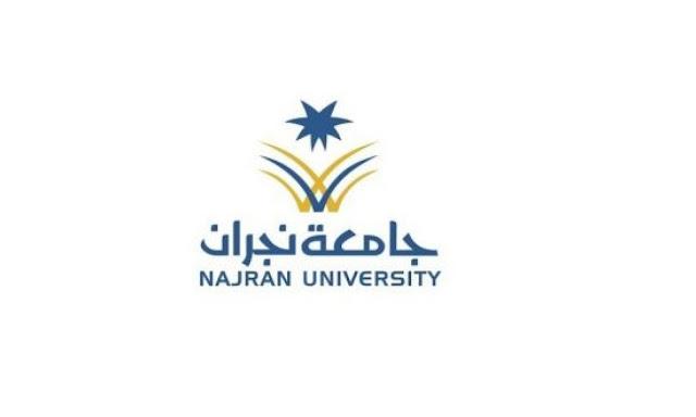 تسجيل دخول بلاك بورد جامعة الملك عبدالعزيز