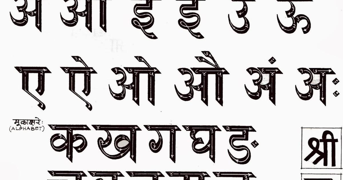 Learn Marathi through English. Learn Marathi online. Learn ...