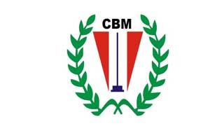 cantonment board multan logo