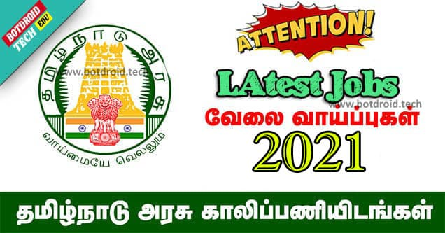 tamilnadu jobs, tn govt jobs ,rrb chennai, freejobsalerts, latest jobs in tamilnadu