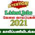Tamilnadu Government Jobs 2021 - 2022 (19.06.2021) Today Latest TN Govt Jobs Vacancy, Upcoming TN Jobs