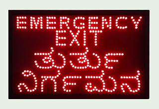 emergency exit turtu nirgamana sign kanada