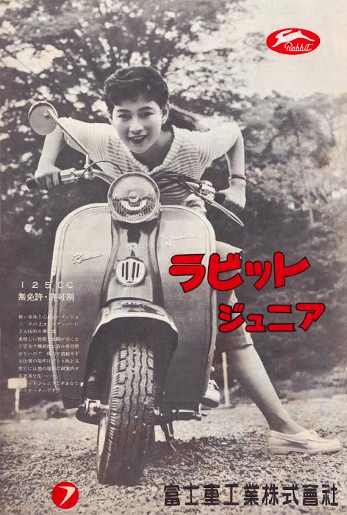 Vintage 1960s Japanese Fuji Rabbit Scooter Print Advert
