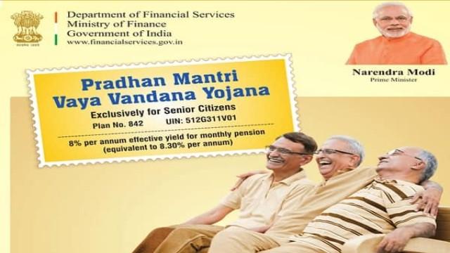Pradhan Mantri Vaya Vandana Yojana क्या है, कैसे आवेदन करे ?