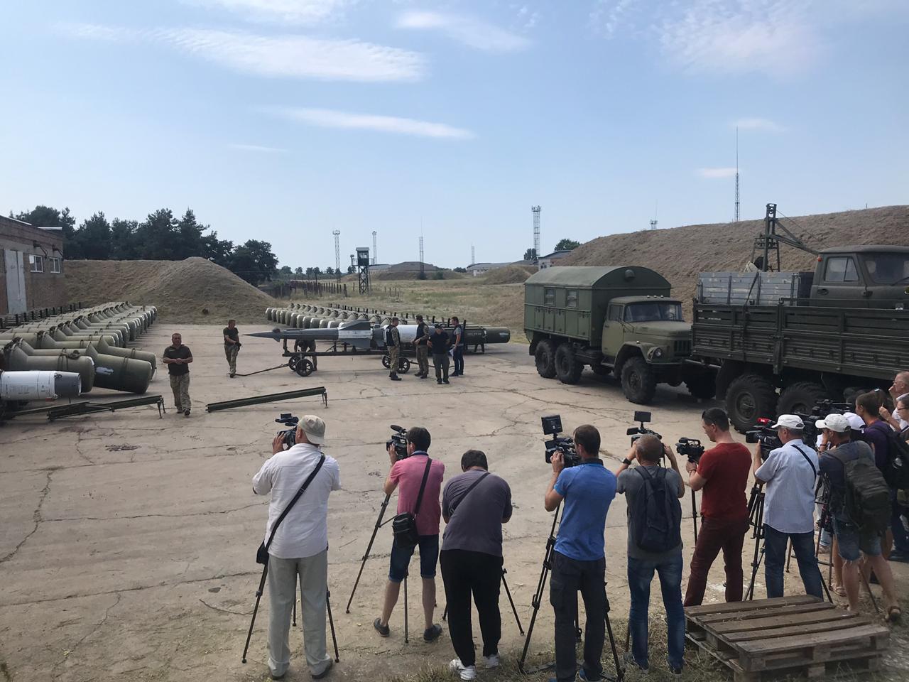 Конфіскований російський ЗРК передали українській армії