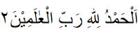 alfatihah ayat 2