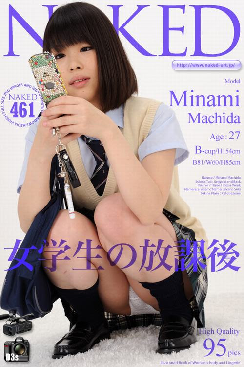 Naked-Art No.00611 Yuki Moriyama 森山ゆき sexy girls image jav