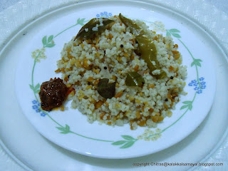 Varagu or Varagarisi Sundal { Kodo millet Sundal ]