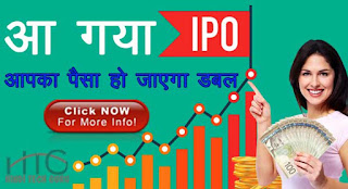 Angel Broking IPO With Extra Money