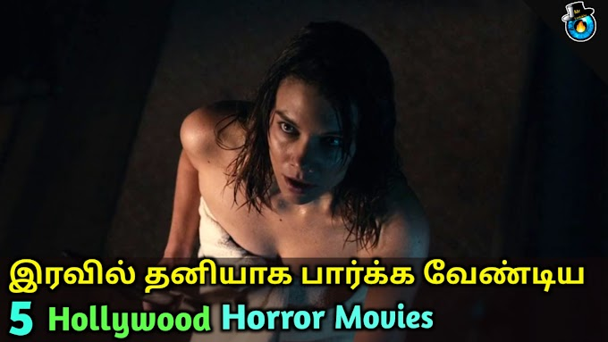 5 Different Types of Horror Movies list in Tamil Dubbed | Mr. Vendakka