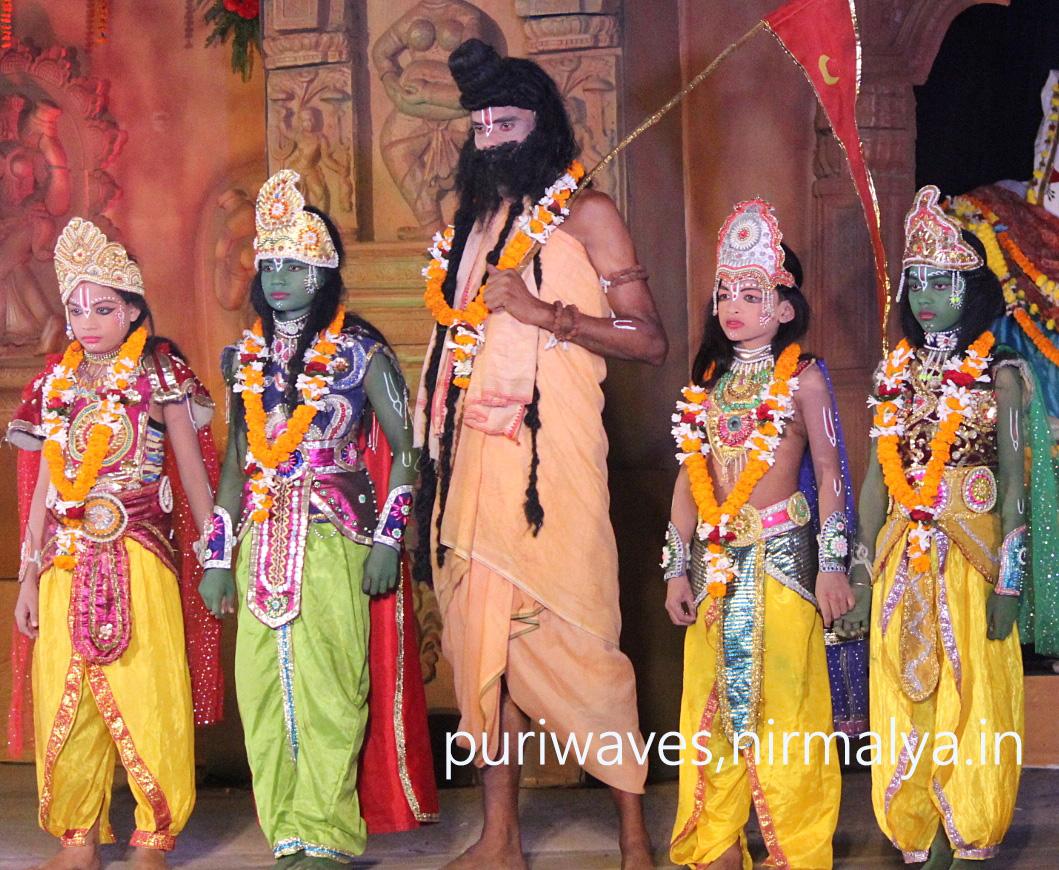 Kalika Devi Sahi – Rama JanamaUtsav – Sahi Jatra – Ram Navami Day