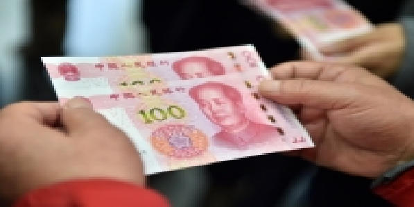americi-dollar-me-mukable-chini-yuan-majbut