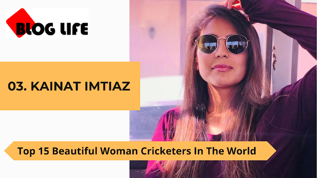 Top 15 Most Beautiful Woman Cricketers In The World