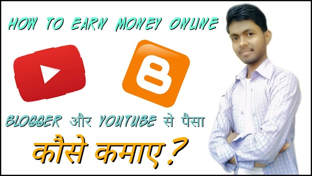How to earn money online At Home 2020
