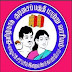 TNSCB (TAMIL NADU SLUM CLEARANCE BOARD ) DIRECT RECRUITMENT OF OFFICE ASSISTANT -8TH STD QUALIFICATION -53 VACANCIES  -LAST DATE TO APPLY 31.01.2021