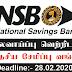 National Savings Bank- Vacancies