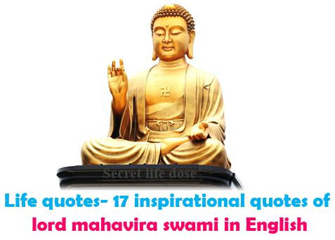 life quotes- 17 inspirational quotes of lord mahavira swami in english