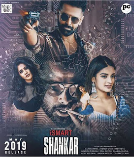 iSmart Shankar First Look Poster 1