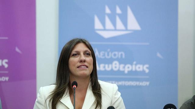 Ζωή Κωνσταντοπούλου: Κάλεσμα συστράτευσης απέναντι στη δοκιμασία από τον κορονοϊό
