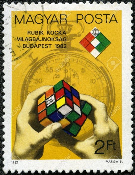 первый чемпионат мира в Будапеште в 1982 году