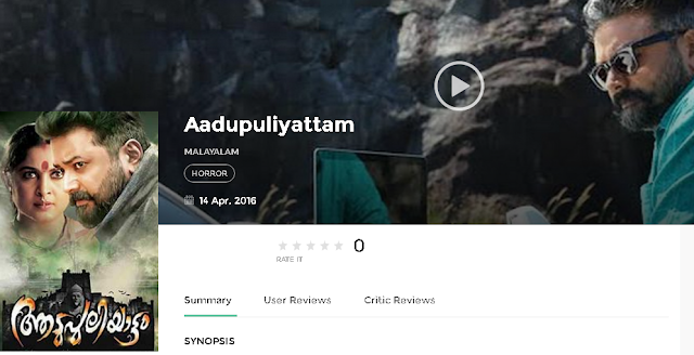 Aadupuliyattam (2016) Malayalam Movie 700mb Free DVDSCr Download