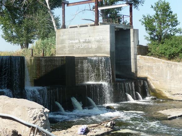 Річка Вовча. Селище Васильківка. Міні-ГЕС