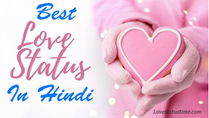 best love status in hindi for whatsapp facebook Instagram sms