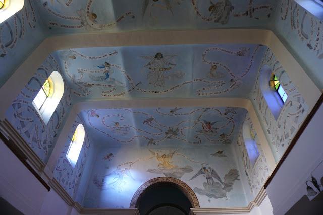 כנסייה במנזר ראפאת