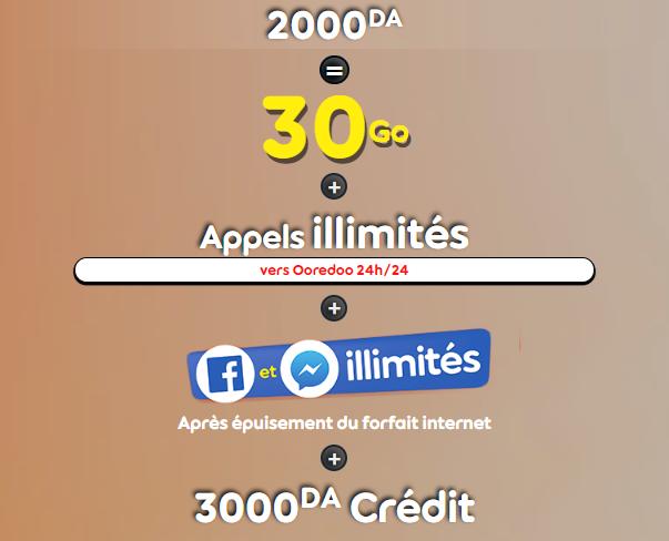 تعرف على عرض أوريدو الجديد SUPER MAXY 2000 مع إنترنت ومكالمات مجانية وغير محدودة !