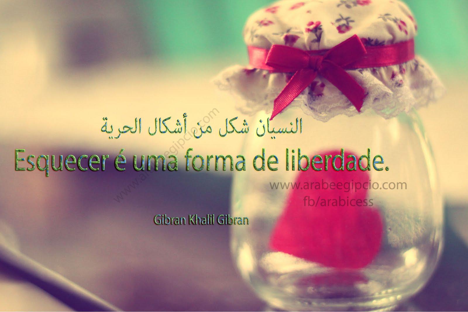 Estudos Da Língua E Cultura árabe Frase Em Arabe E Portugues De