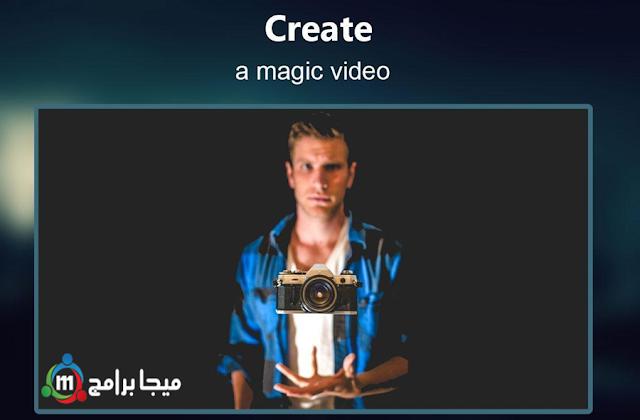 تحميل تطبيق Reverse video