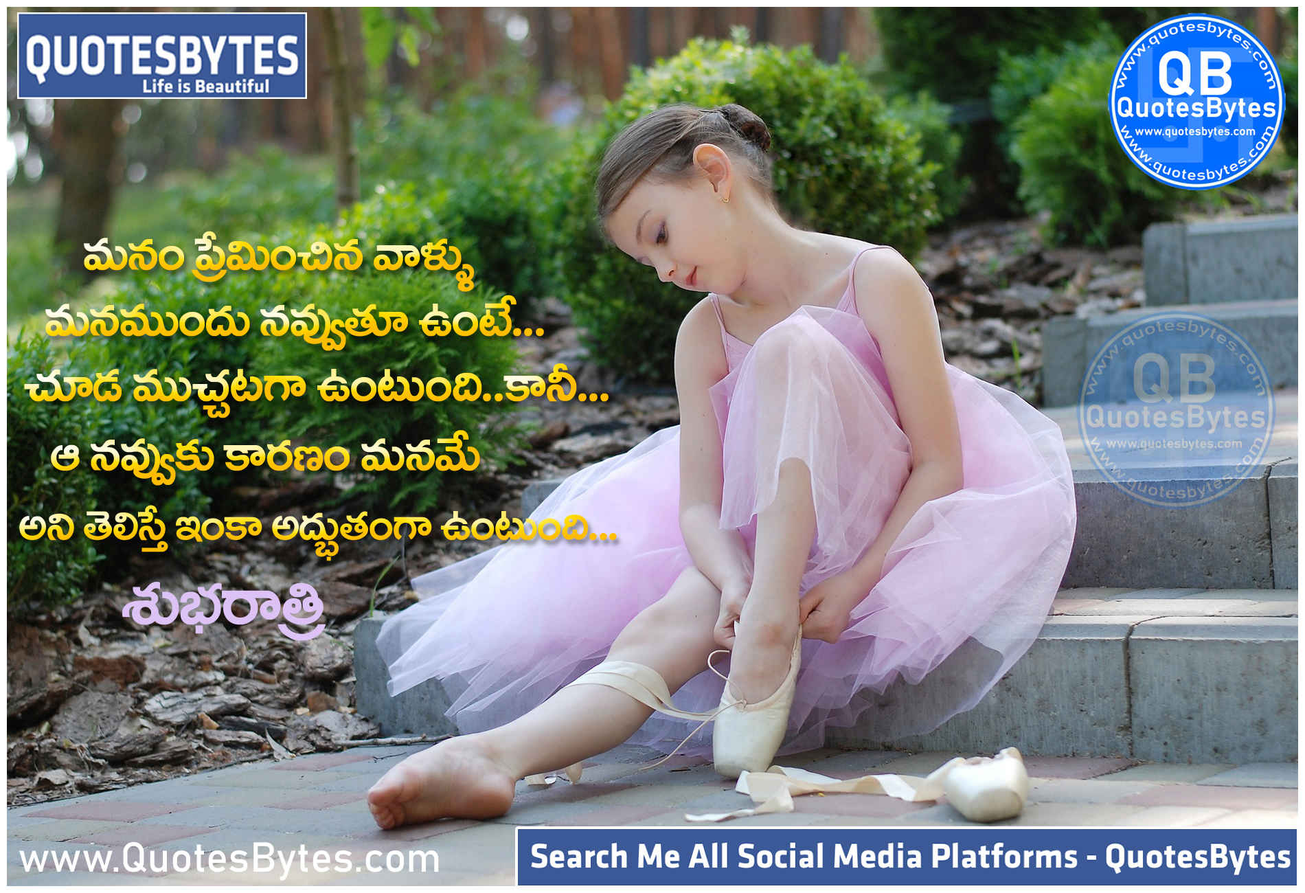 Latest Telugu Good Night Quotations, telugu good Night quotations, telugu good Night quotations download, latest telugu good Night images, good Night quotations in telugu ,Best inspirational Good Night quotes in Telugu, Best Quotes About Life,quotesbytes,inspirational quotes, Life Quotes — Inspiring the Happy, Good and Funny in Life,motivational quotes,kannada motivational words,life quotes in telugu,motivational quotes in tamil,motivational quotes in kannada,subhodayam telugu, good night quotes in telugu for lovers ,good Night motivational quotes in tamil,truth quotes images in hindi,motivational quotes in malayalam,love quotes in telugu,images of life lessons quotes,victory quotes,telugu good night kavithalu sms,funny telugu kavithalu,inspirational quotes in telugu,subhodayam images,subhodayam telugu images,motivational quotes in telugu, telugu good night kavithalu sms ,love quotes images kannada,goodnight images malayalam,inspirational quotes in telugu with images,good night kannada thoughts,success quotes in telugu,inspirational quotes in malayalam,marriage wishes in telugu quotes,motivational quotes telugu,tamil inspirational quotes,good Night malayalam sms,funny kavithalu in telugu,best quotes in telugu,life motivational quotes in tamil,moral quotes in telugu,subhodayam photos, MOTIVATIONAL QUOTES TO REACH YOUR POTENTIAL EACH DAY, Inspirational Motivational Quotes To Inspire You To Greatness,motivational quotes tamil,Telugu animutyalu, Telugu sooktulu, shubhodayam greetings wishes messages in telugu,best telugu Goood Night success Quotes with goal setting sms text messages for whatsapp,good Night god images in telugu,love quotations,Latest Telugu good Night quotations for friends about win life goal settings,Quotes ideas | quotes, great quotes, inspirational quotes, telugu,malayalam love quotes in english,inspiring telugu quotes,motivational quotes in tamil images,good night images in kannada download,good night malayalam status,malayalam good night images,Nig