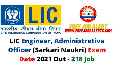 Sarkari Exam: LIC Engineer, Administrative Officer (Sarkari Naukri) Exam Date 2021 Out - 218 Job